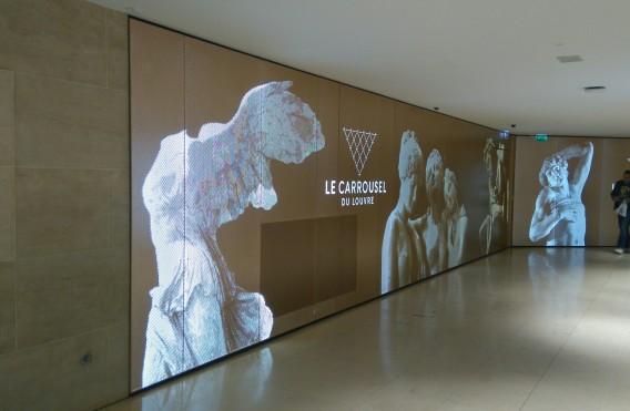 Le Carroussel du Louvre